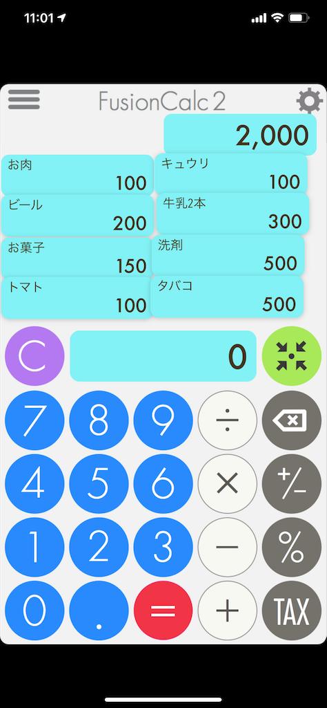 f:id:asakatomoki:20200529110454p:image