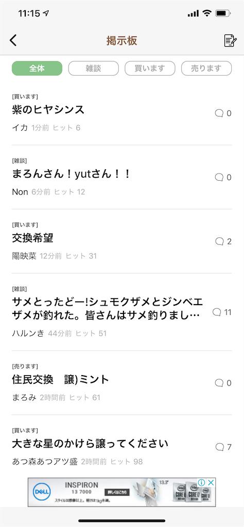 f:id:asakatomoki:20200601111742p:image