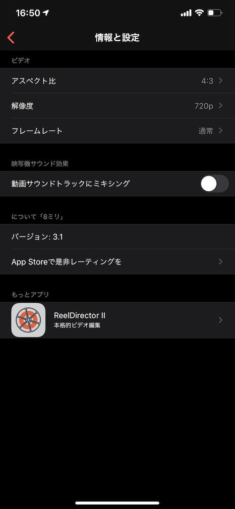 f:id:asakatomoki:20200602165330p:image