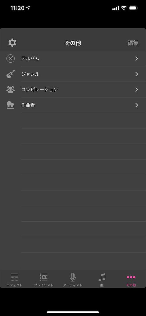 f:id:asakatomoki:20200605155804p:image