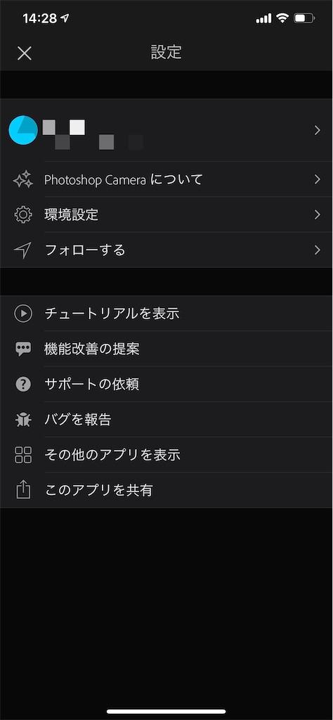 f:id:asakatomoki:20200615143004j:image