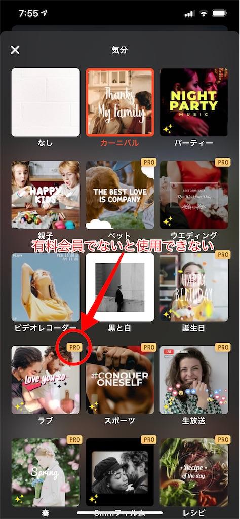 f:id:asakatomoki:20200626075707j:image