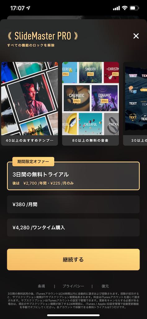 f:id:asakatomoki:20200626170749p:image
