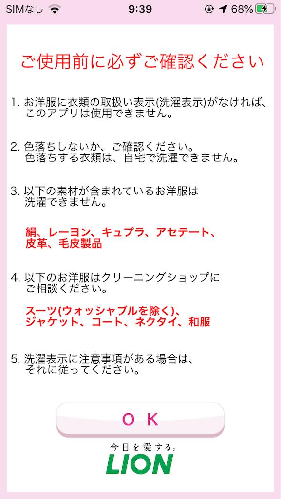 f:id:asakatomoki:20200707095614p:image