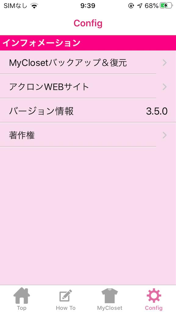 f:id:asakatomoki:20200707095709p:image