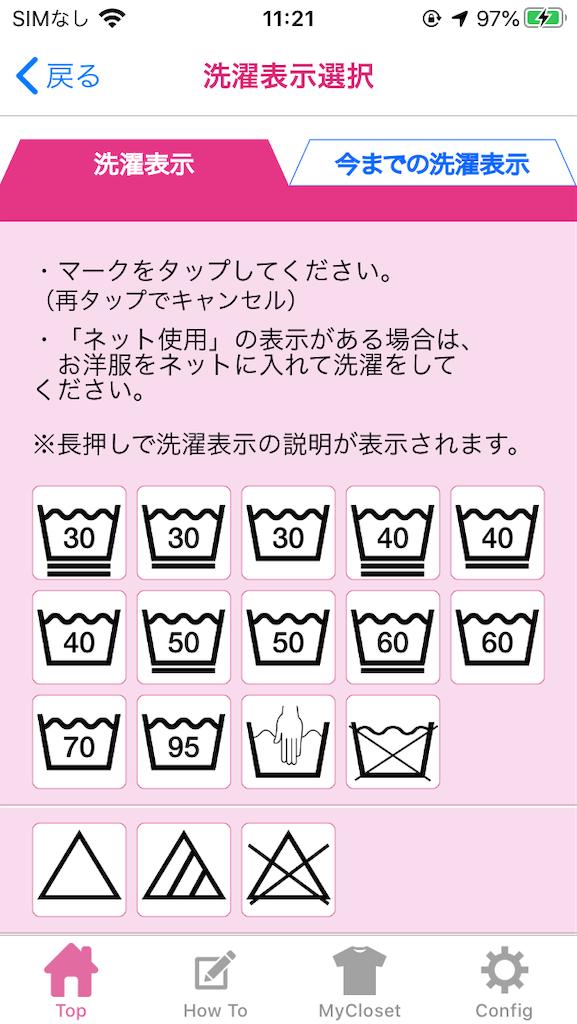 f:id:asakatomoki:20200707112606p:image