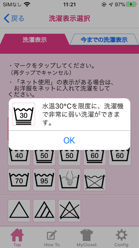 f:id:asakatomoki:20200707112620p:image