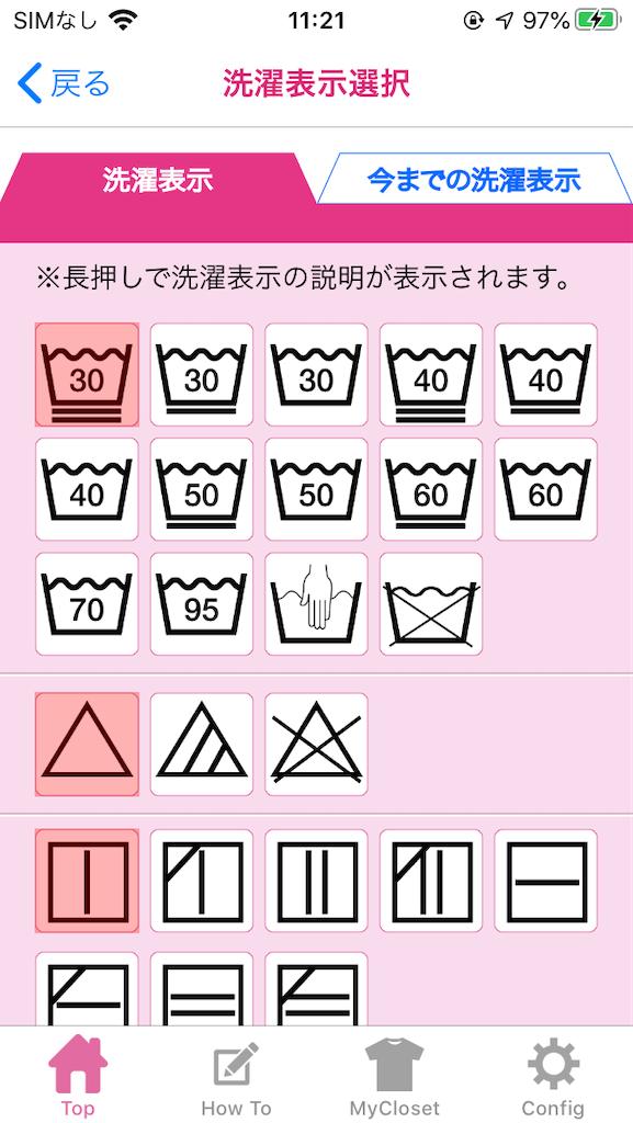 f:id:asakatomoki:20200707112624p:image