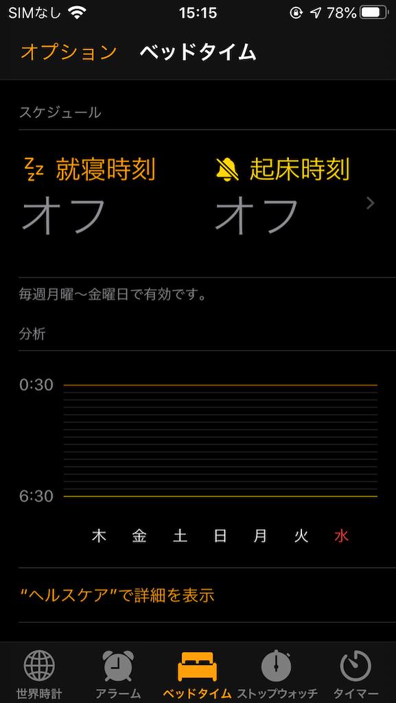 f:id:asakatomoki:20200708151624p:image