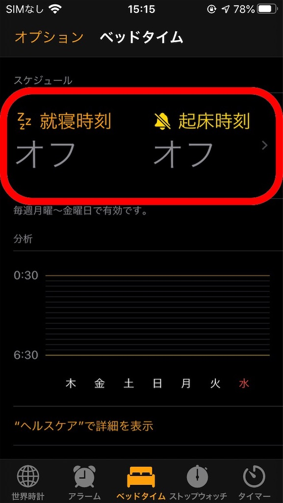 f:id:asakatomoki:20200708151842j:image