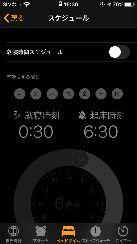 f:id:asakatomoki:20200708153152p:image