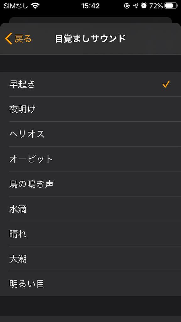f:id:asakatomoki:20200708154436p:image