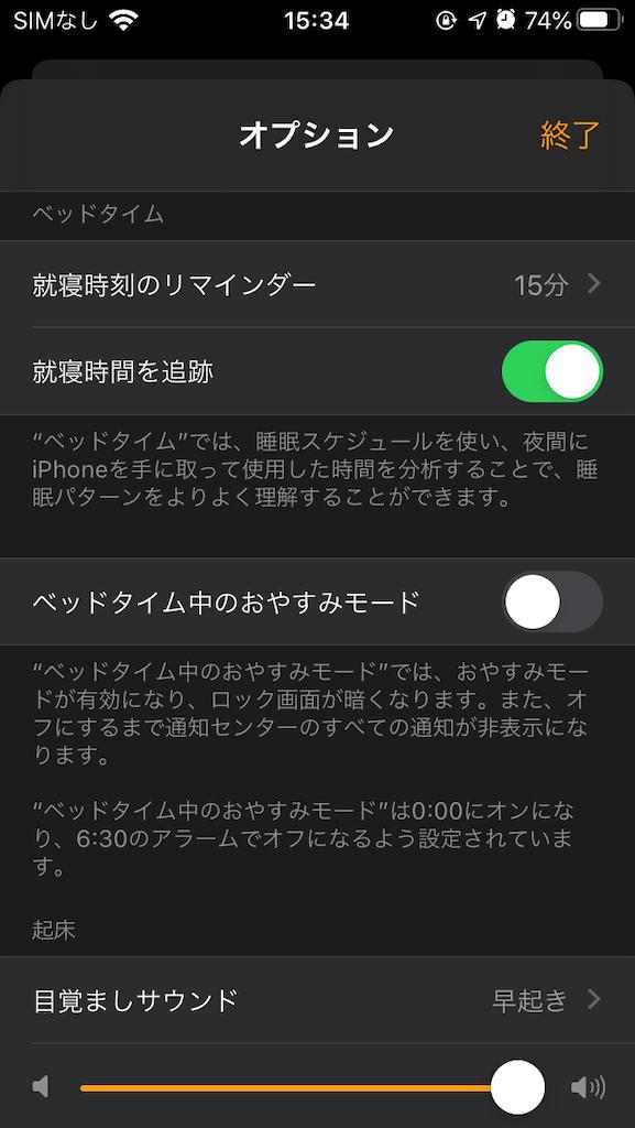 f:id:asakatomoki:20200708154444p:image