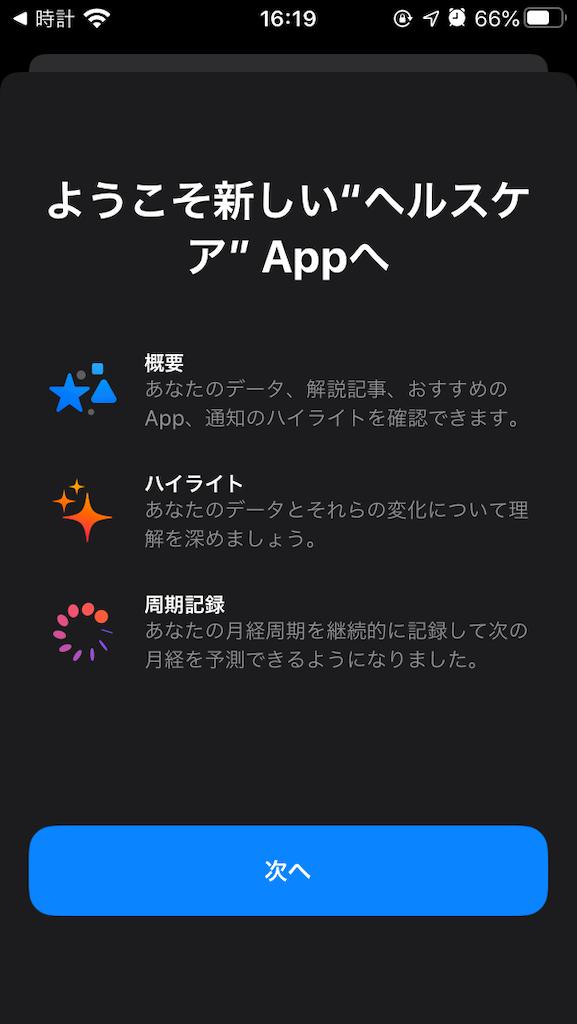 f:id:asakatomoki:20200708162121p:image