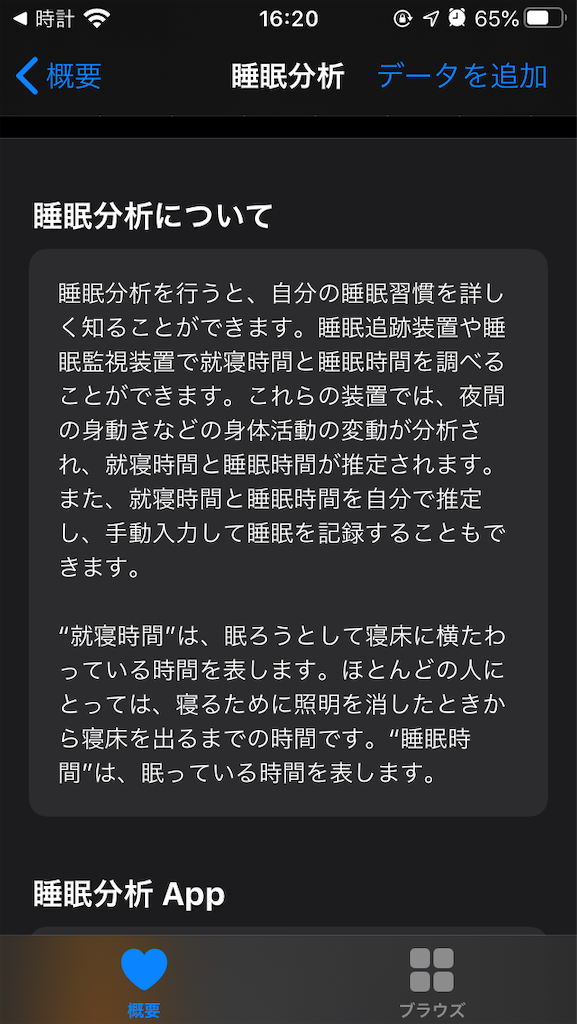 f:id:asakatomoki:20200708162146p:image