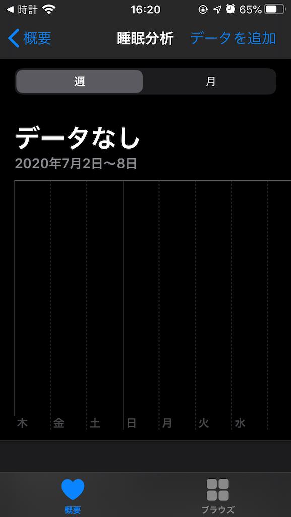 f:id:asakatomoki:20200708162156p:image