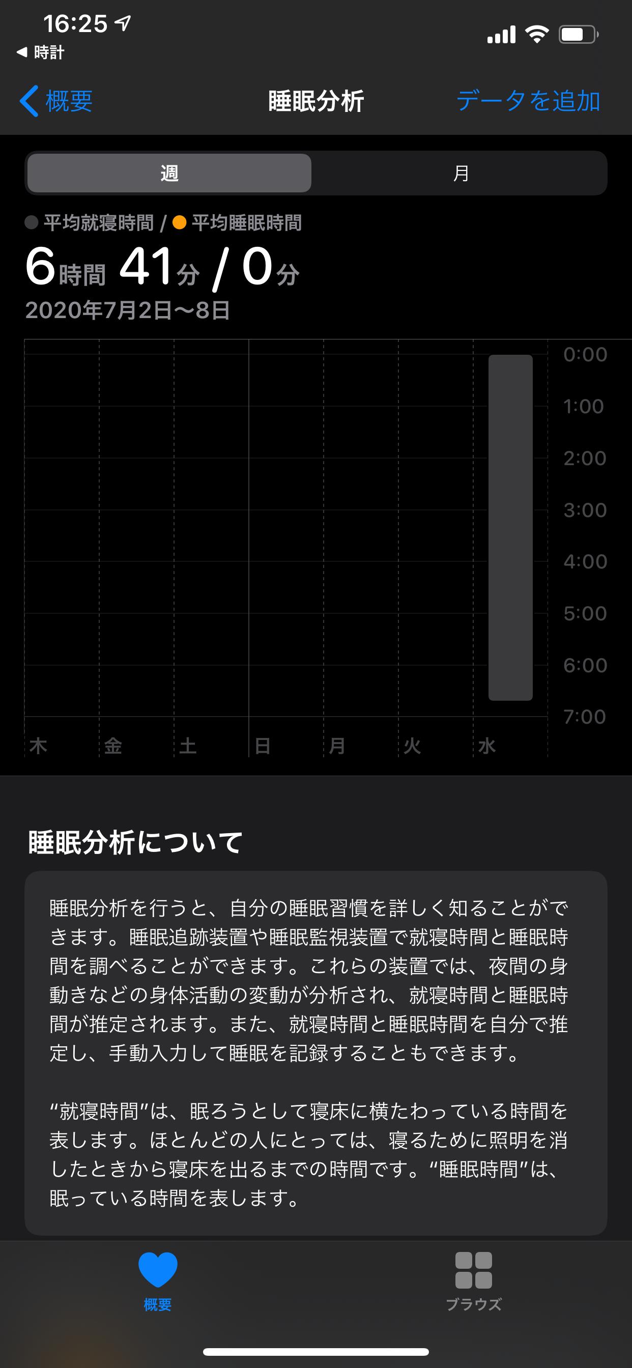 f:id:asakatomoki:20200708163257p:image