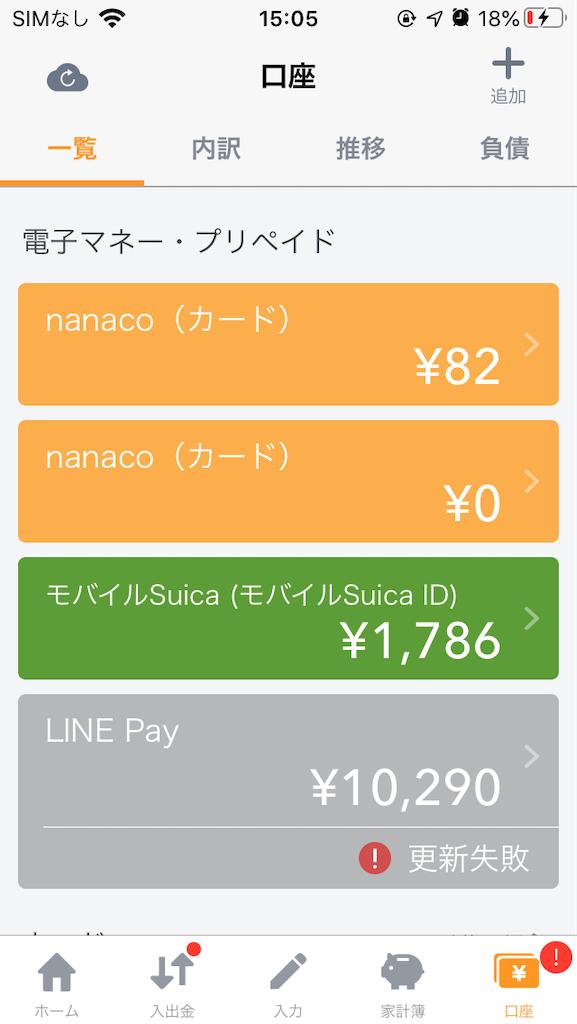 f:id:asakatomoki:20200710150857p:image