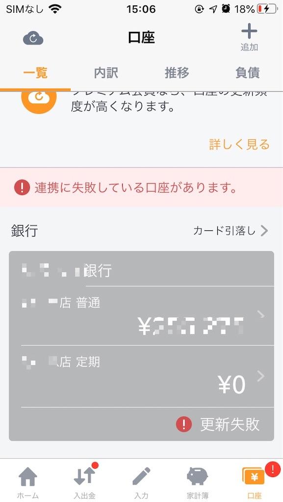f:id:asakatomoki:20200710150906j:image