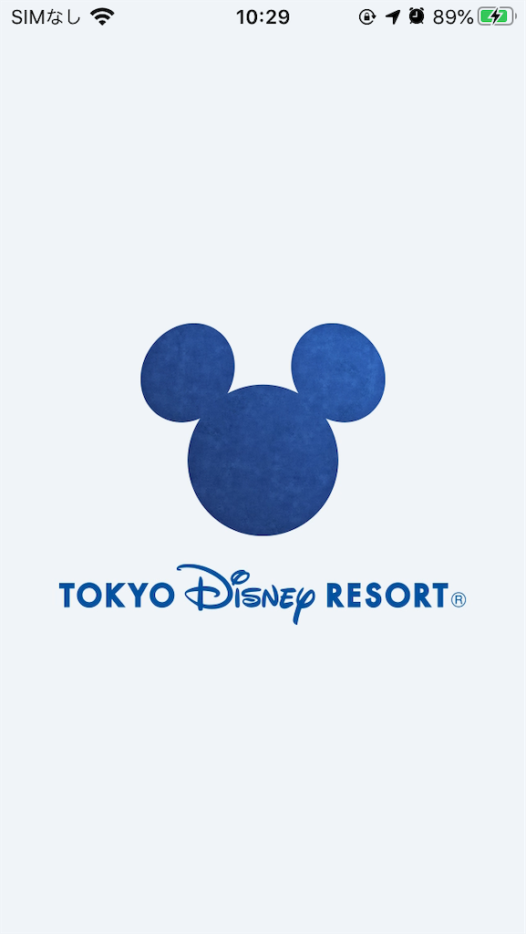f:id:asakatomoki:20200714103328p:image