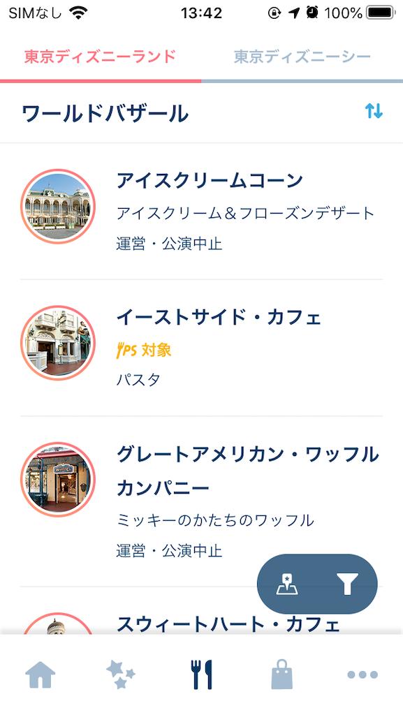 f:id:asakatomoki:20200714134657p:image