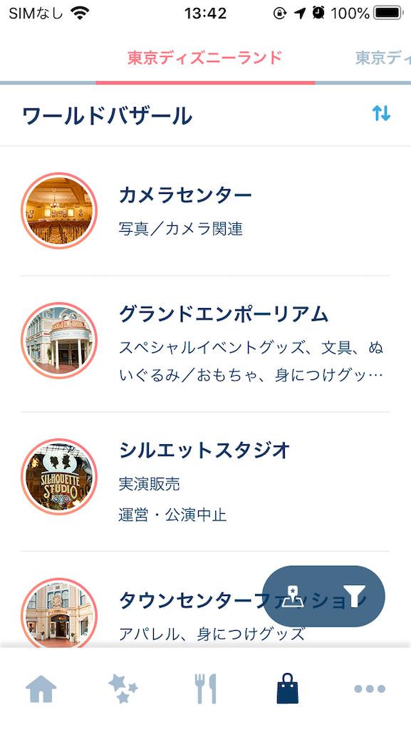 f:id:asakatomoki:20200714134704p:image