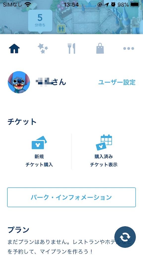 f:id:asakatomoki:20200714140643j:image