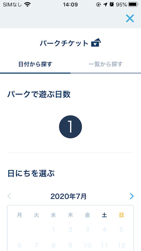 f:id:asakatomoki:20200714141112p:image