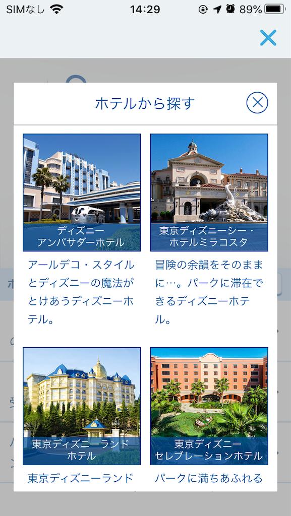 f:id:asakatomoki:20200714143030p:image