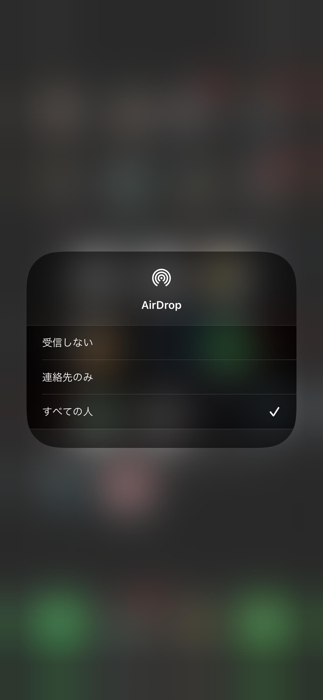 f:id:asakatomoki:20200717165146p:image