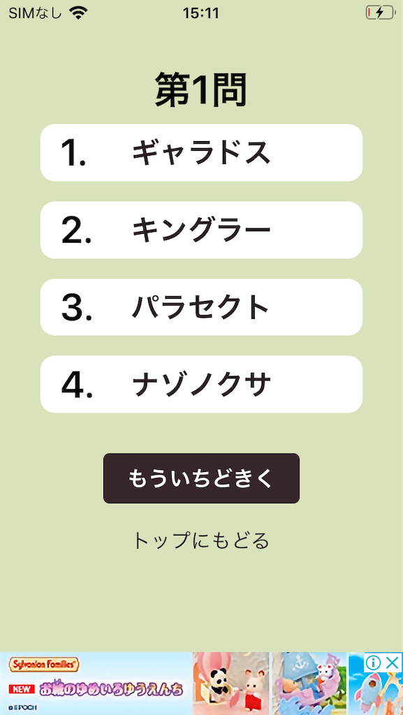 f:id:asakatomoki:20200727151323p:image