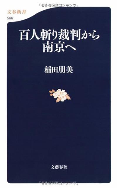 f:id:asakatsu_sagamiono:20160930180355j:plain