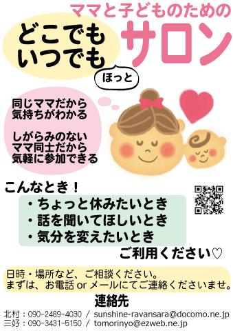 f:id:asakatsu_sagamiono:20161215231729j:plain