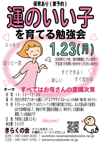 f:id:asakatsu_sagamiono:20161221224039j:plain