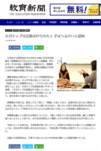 f:id:asakatsu_sagamiono:20170117225808j:plain