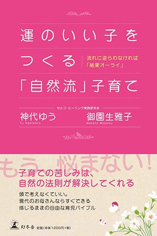 f:id:asakatsu_sagamiono:20170120025231j:plain