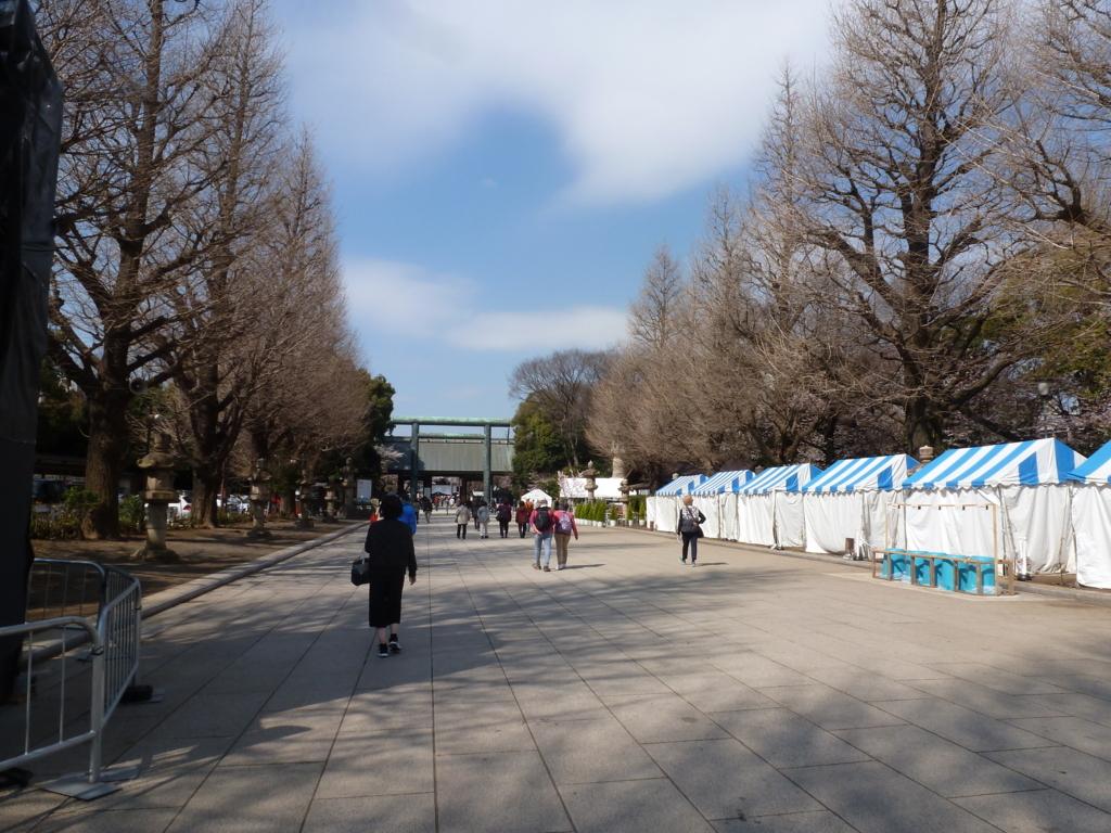 f:id:asakatsu_sagamiono:20170708225040j:plain
