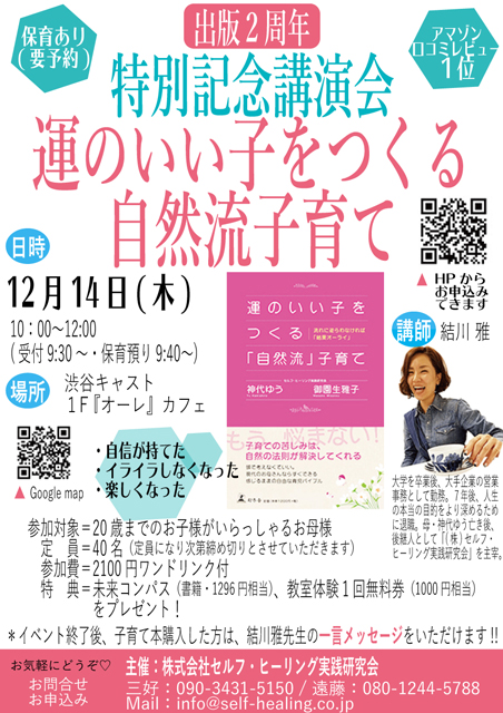 f:id:asakatsu_sagamiono:20171116124321j:plain