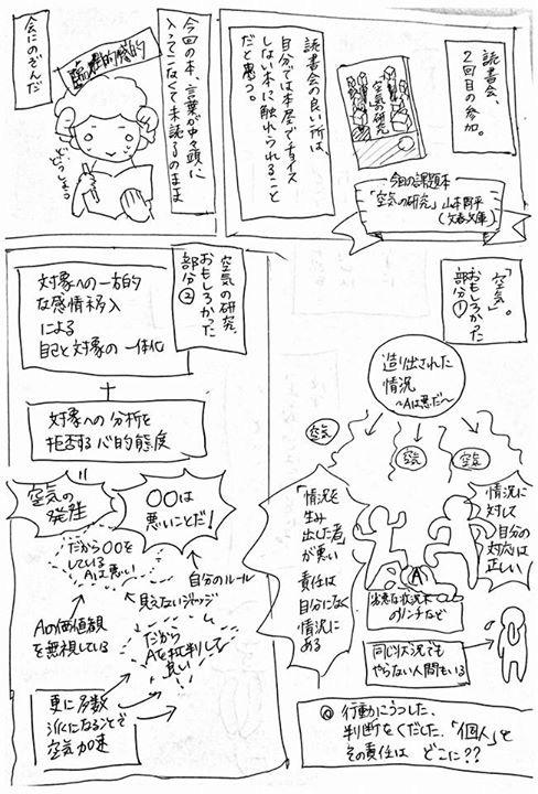 f:id:asakatsungo:20170926200541j:plain