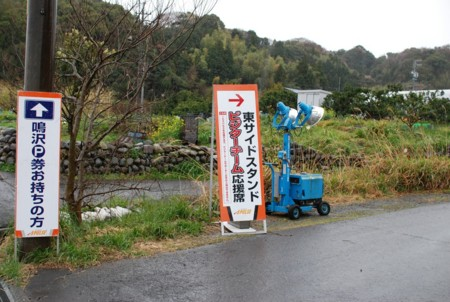 f:id:asakaze:20120331150452j:image