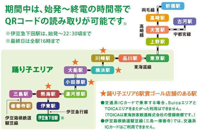 f:id:asakazetrainnews:20210324223830p:plain