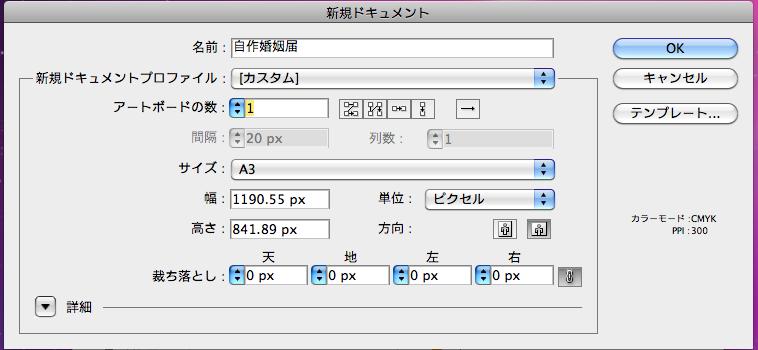 f:id:asakiji:20170701005310p:plain