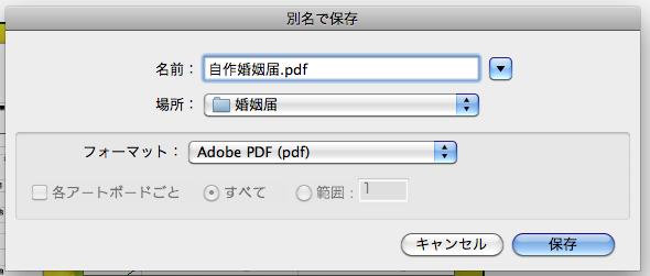 f:id:asakiji:20170701010726p:plain