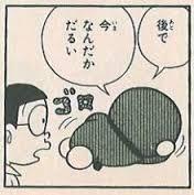 f:id:asako1205:20170212132400j:plain