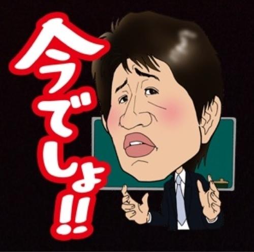 f:id:asako1205:20170418161854j:plain