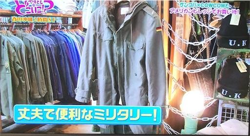 f:id:asako415:20160329010838j:image