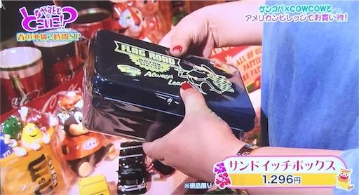 f:id:asako415:20160329014449j:image