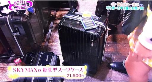 f:id:asako415:20160607154749j:image