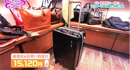 f:id:asako415:20160607154949j:image