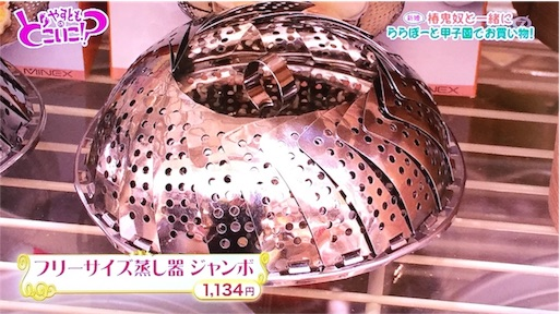 f:id:asako415:20160607162827j:image